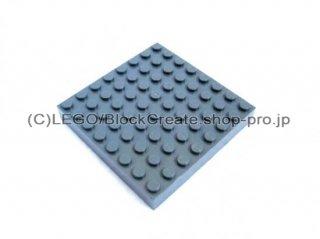 #4201 ブロック 8x8  【新濃灰】 /Brick 8x8  :[Dark Bluish Gray]