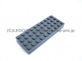 #6212 ブロック 4x10 【新濃灰】 /Brick 4x10 :[Dark Bluish Gray]