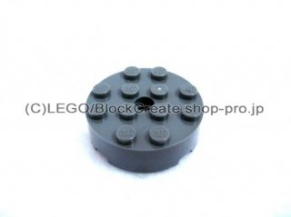 #87081 ブロック  4x4 ラウンド  【新濃灰】 /Brick 4x4 Round with Pinhole and Snapstud  :【Dark Bluish Gray】