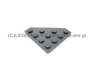 #30503 ウェッジプレート  4x4 コーナーカット  【新濃灰】 /Wedge Plate 45° 4x4  :[Dark Bluish Gray]