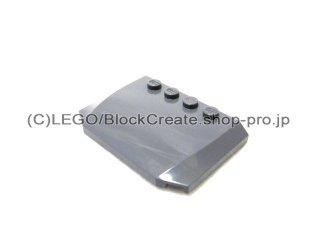 #52031 ウェッジ  4x6x2/3 カーブ  【新濃灰】 /Plate 4x6x2/3  :[Dark Bluish Gray]