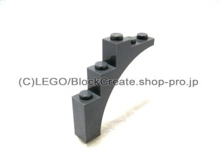 #2339 アーチ 1x5x4  【新濃灰】 /Arch 1x5x4 Regular Bow, Unreinforced Underside  :[Dark Bluish Gray]