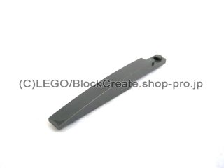 #85970  スロープ カーブ 10x1   【新濃灰】 /Slope Curved 8x1 with Plate 1x2  :[Dark Bluish Gray]