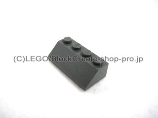 #3037 スロープ ブロック 45° 2x4 粗い  【新濃灰】 /Slope Brick 45° 2x4 with Rough Surface  :[Dark Bluish Gray]