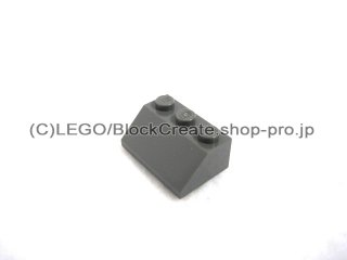 #3038 スロープ ブロック 45° 2x3 滑らか  【新濃灰】 /Slope Brick 45° 2x3 with Smooth Surface  :[Dark Bluish Gray]
