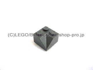 #3046 スロープ ブロック 45° 2x2 ダブルスロープ 滑らか  【新濃灰】 /Slope Brick 45° 2x2  :[Dark Bluish Gray]