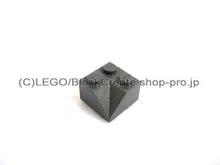#3046 スロープ ブロック 45° 2x2 ダブルスロープ 粗い  【新濃灰】 /Slope Brick 45° 2x2  :[Dark Bluish Gray]