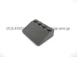 #3297 スロープ ブロック 33° 3x4 粗い  【新濃灰】 /Slope Brick 33° 3x4 with Rough Surface  :[Dark Bluish Gray]