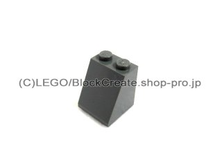 #3678 スロープ ブロック 65° 2x2x2 滑らか  【新濃灰】 /Slope Brick 65° 2x2x2 with Centre Tube :[Dark Bluish Gray]