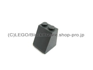 #3678 スロープ ブロック 65° 2x2x2 粗い  【新濃灰】 /Slope Brick 65° 2x2x2 with Centre Tube :[Dark Bluish Gray]