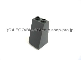 #3684 スロープ ブロック 75° 2x2x3 滑らか  【新濃灰】 /Slope Brick 75° 2x2x3 with Smooth Surface :[Dark Bluish Gray]