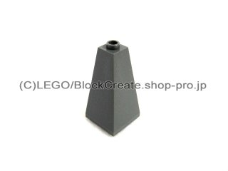 #3685 スロープ ブロック 75° 2x2x3 2面 【新濃灰】 /Slope Brick 75° 2x2x3 Double Convex :[Dark Bluish Gray]