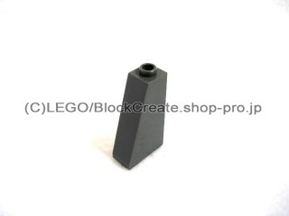 #4460 スロープ ブロック 75° 2x1x3   【新濃灰】 /Slope Brick 75° 2x1x3  :[Dark Bluish Gray]