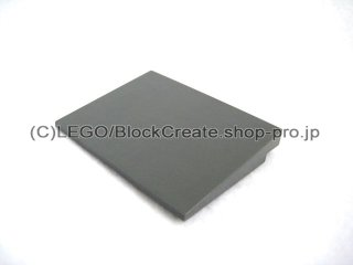 #4515 スロープ ブロック 10° 6x8   【新濃灰】 /Slope Brick 10° 6x8  :[Dark Bluish Gray]