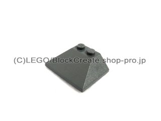 #4861  スロープ 45°/33° 3x4 ダブル   【新濃灰】 /Slope 45° Sides, 33°  Front, 3 x 4 Double  :[Dark Bluish Gray]