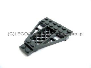 #30036 ウェッジプレート 6x8x2/3 グリル  【新濃灰】 /Wing 8x6x2/3 :[Dark Bluish Gray]