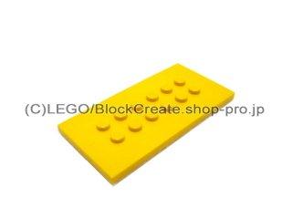 #6576 タイル 4x8 センタースタッド  【黄色】 /Plate 4x8 with Studs in Centre :[Yellow]