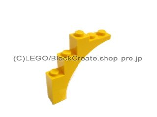 #2339 アーチ 1x5x4  【黄色】 /Arch 1x5x4 Regular Bow, Unreinforced Underside  :[Yellow]