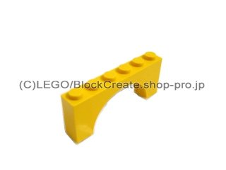 #3307 アーチ 1x6x2  【黄色】 /Arch 1x6x2 Thick Top and Reinforced Underside  :[Yellow]