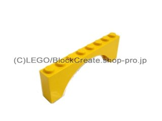 #3308 アーチ 1x8x2  【黄色】 /Arch 1x8x2 Thick Top and Reinforced Underside  :[Yellow]