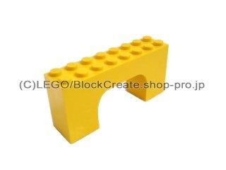 #4743 アーチ 2x8x3  【黄色】 /Arch 2x8x3  :[Yellow]