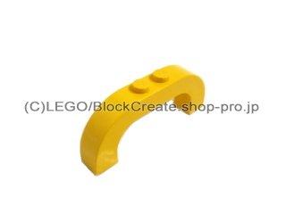 #6183 アーチ 1x6x2 カーブトップ  【黄色】 /Arch 1x6x2 with Curved Top  :[Yellow]