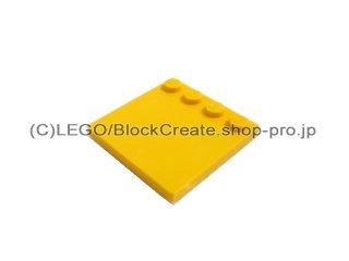 #6179 タイル 4x4 エッジスタッド  【黄色】 /Tile 4x4 with Studs on Edge  :[Yellow]