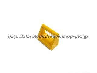 #2432 タイル 1x2 ハンドル  【黄色】 /Tile 1x2 with Handle  :[Yellow]
