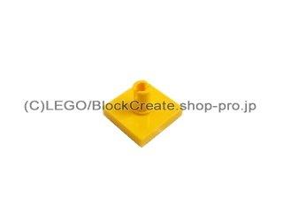 #2460 タイル 2x2 垂直ピン  【黄色】 /Tile 2x2 with Vertical Pin  :[Yellow]