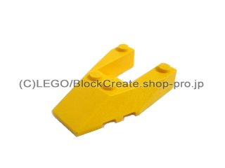 #6153 ウェッジ 6x4 カットアウト  【黄色】 /Wedge 6x4 Cutout with Stud Notches :[Yellow]
