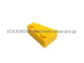 #6564 ウェッジ 3x2  右  【黄色】 /Wedge 3x2 Right  :[Yellow]
