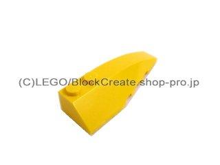 #41747 ウェッジ 2x6  右  【黄色】 /Wedge 2x6 Double Right  :[Yellow]