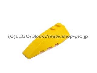 #41748 ウェッジ 2x6  左  【黄色】 /Wedge 2x6 Double Left  :[Yellow]