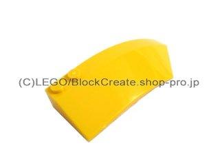 #41750 ウェッジ 3x8x2 カーブ  左  【黄色】 /Slope Round Brick 3x8x2 Left  :[Yellow]