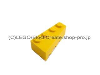 #41767 ウェッジ 4x2 右  【黄色】 /Wedge 4x2 Right :[Yellow]