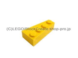 #41768 ウェッジ 4x2 左  【黄色】 /Wedge 4x2 Left :[Yellow]