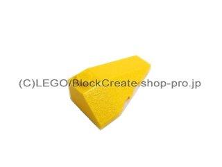 #43711 ウェッジ 2x4 右  【黄色】 /Slope 2x4 Triple Right :[Yellow]