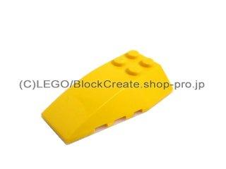 #43712 ウェッジ  6x4  3面カーブ  【黄色】 /Wedge 6x4 Triple Curved :[Yellow]