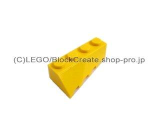 #43720 ウェッジ  4x2  スロープ 右  【黄色】 /Wedge 4x2 Sloped Right  :[Yellow]
