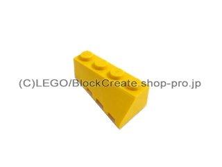 #43721 ウェッジ  4x2  スロープ 左  【黄色】 /Wedge 4x2 Sloped Left  :[Yellow]