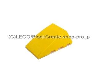 #47753 ウェッジ  4x4 3面カーブ  【黄色】 /Wedge 4x4 Triple Curved without Studs  :[Yellow]