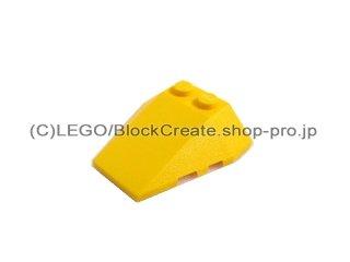#48933 ウェッジ 4x4 3面カーブ  【黄色】 /Wedge 4x4 Triple with Stud Notches  :[Yellow]