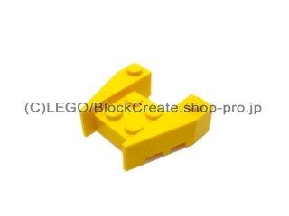 #50373 ウェッジ 3x4/1x2  【黄色】 /Brick 4x4/18°  :[Yellow]
