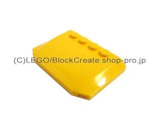 #52031 ウェッジ  4x6x2/3 カーブ  【黄色】 /Plate 4x6x2/3  :[Yellow]