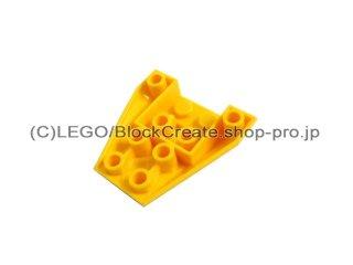 #4855 ウェッジ  4x4  逆3面  【黄色】 /Wedge 4x4 Triple Inverted without Reinforced Studs :[Yellow]
