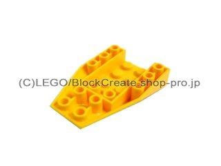 #4856 ウェッジ  6x4  逆3面スロープ  【黄色】 /Wedge 6x4 Inverted :[Yellow]