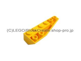 #41764 ウェッジ  2x6  右 逆  【黄色】 /Wedge 2x6 Double Inverted Right :[Yellow]
