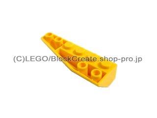 #41765 ウェッジ  2x6  左 逆  【黄色】 /Wedge 2x6 Double Inverted Left :[Yellow]
