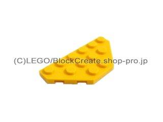 #2419 ウェッジプレート 3x6 コーナーカット  【黄色】 /Plate 3x6 without Corners  :[Yellow]