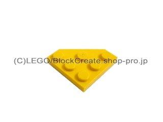 #2450 ウェッジプレート 3x3 コーナーカット  【黄色】 /Plate 3x3 without Corner  :[Yellow]